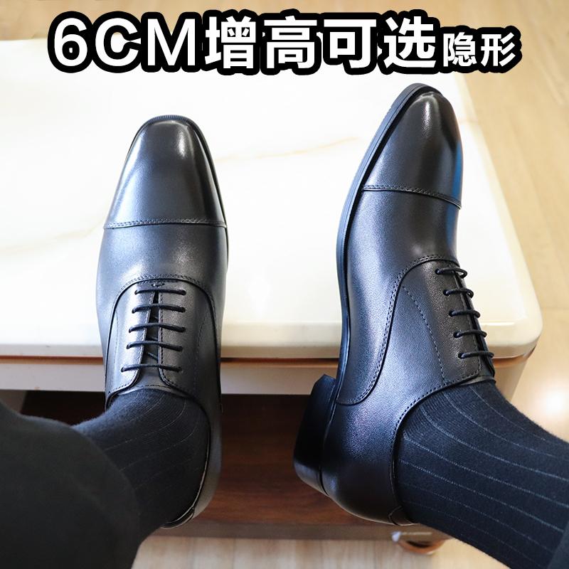 商务正装配西装结婚皮鞋男新郎35内增高36小码37大码牛津鞋三接头