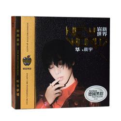 华晨宇专辑正版cd新世界华语流行热门歌曲音乐黑胶唱片车载cd碟片