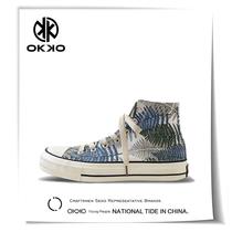 OKKO高帮帆布鞋系列 / 复古个性印花冈山硫化鞋ins潮流百搭板鞋男