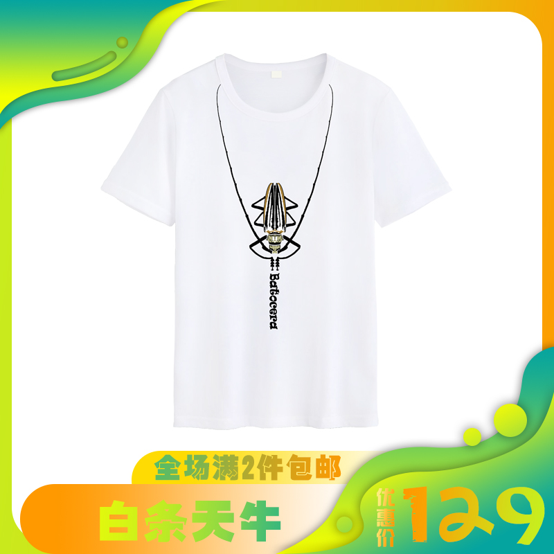 [Lingnan insect society] nut creative white striped Longhorn T-shirt necklace fashion design beetle original design