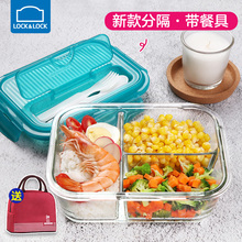 Lunch box, flagship store, lunch box, heat-resistant glass separator, lunch box, microwave oven, compartment, rectangular lunch box.