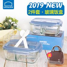 Le Kou Le Kou glass fresh-keeping box Bento Box microwave separated lunch box transparent bowl heat-resistant two-piece set for office workers