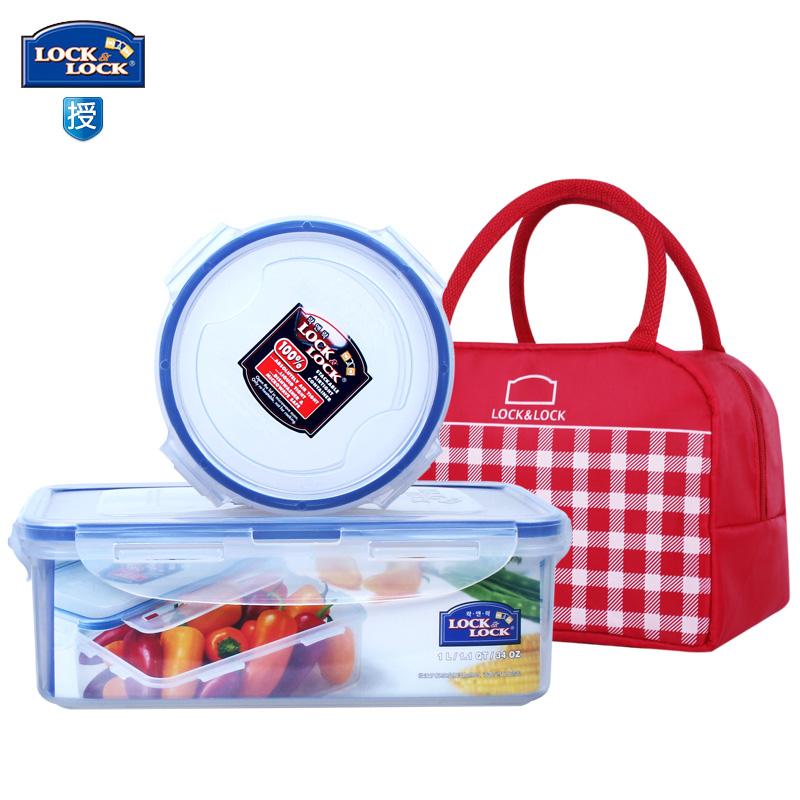 正品樂扣樂扣塑料保鮮盒2件套 微波爐密封飯盒便當盒 冰箱收納碗