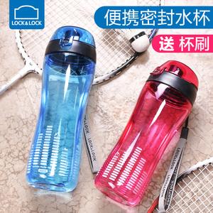 乐扣乐扣水杯 塑料杯户外运动水杯随行杯学生水瓶 便携防漏杯子