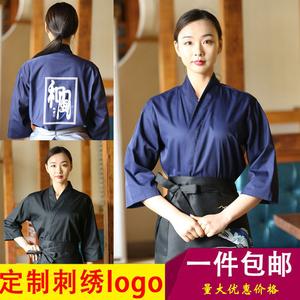 定制日式料理服寿司和服韩国日本工作服装厨师服装餐厅服务员刺绣