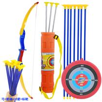 儿童弹力安全弓箭吸盘射击玩具 仿真射箭户外运动3-6岁5女孩7男童