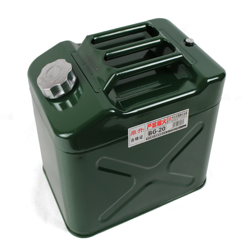 鼎升加厚汽油桶30升20升25升柴油壶铁油桶加油汽车摩托车备用油箱
