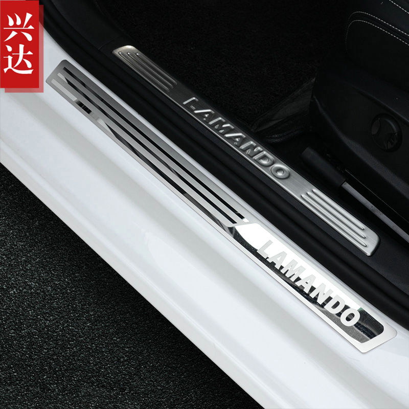 适用于2015-19款上海大众凌渡不锈钢迎宾踏板 Lamando外置门槛条