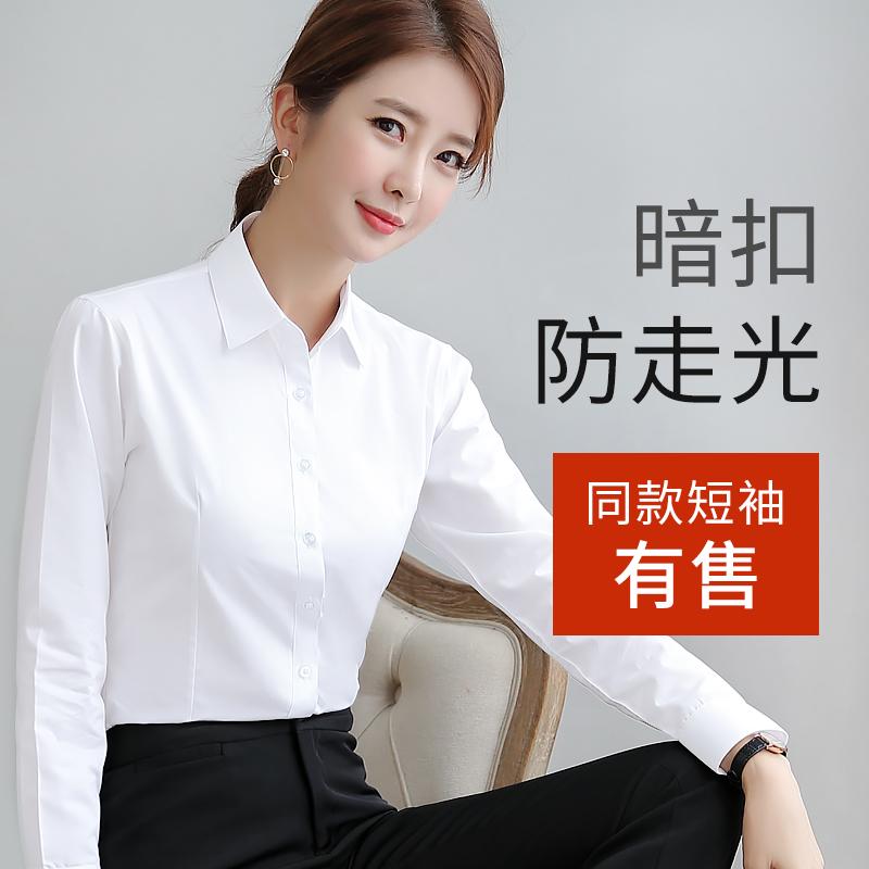 白衬衫女长袖职业衬衣工装工作服正装修身棉质韩版短袖V领寸衫ol