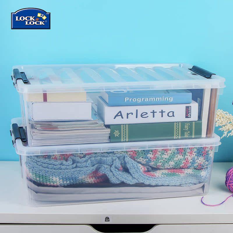 韓國樂扣樂扣塑料收納箱棉被衣物整理箱玩具儲物箱百納箱大號套裝