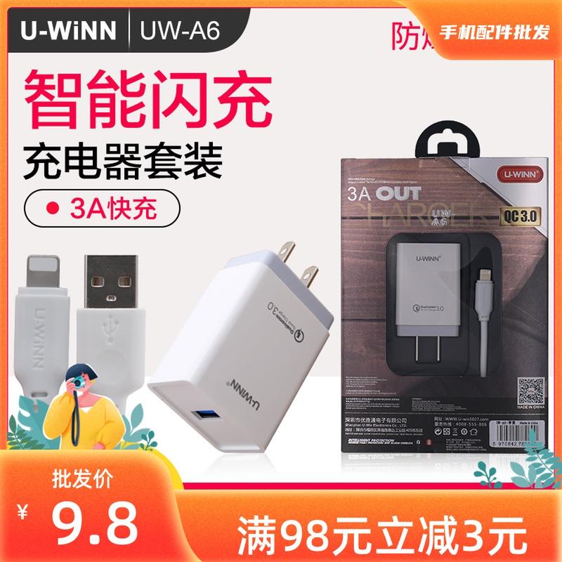 足3 AはiPhone XS XSMAXアップル充電器セットアップルX充電器卸売りに適用されます。