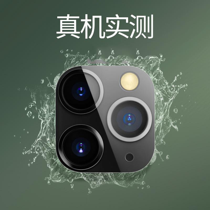全屏镜头钢化膜 适用于iPhone11 苹果11PRO 苹果11PROMAX 镜头膜