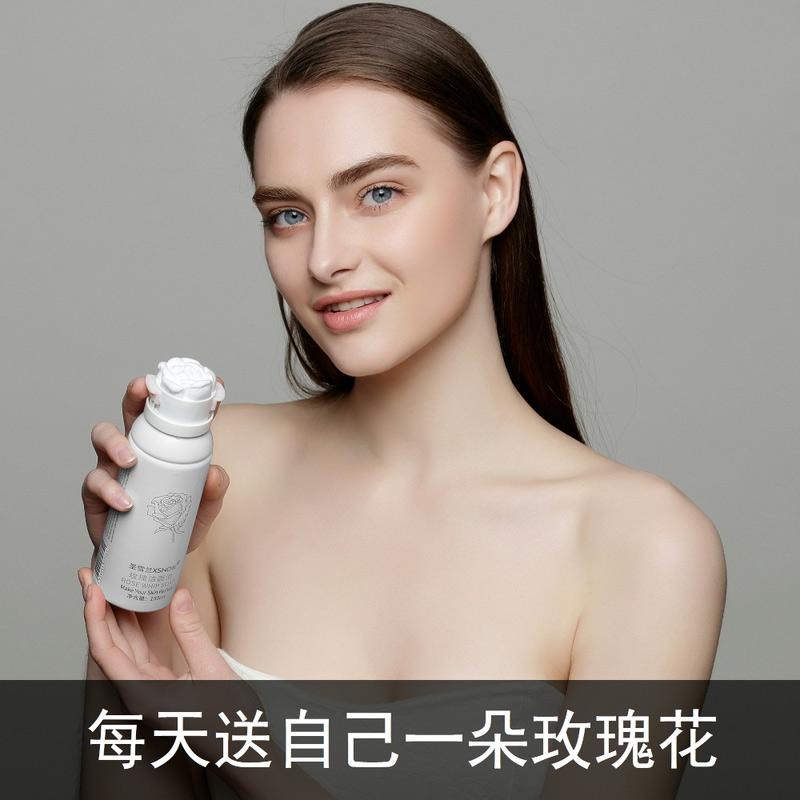 圣雪兰玫瑰洗面奶洁面慕斯泡沫多女深层清洁毛孔温和保湿补水控油