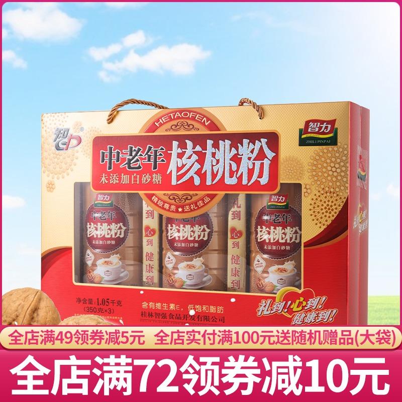 Украшения для китайского Нового года /  Китайские фонарики Артикул 15841350476