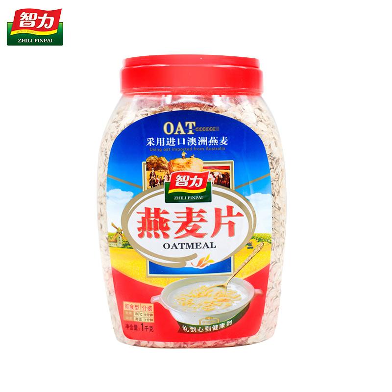 智力大燕麥片1000g 即食免煮五穀雜糧 罐裝桶裝早餐 買2罐送試吃