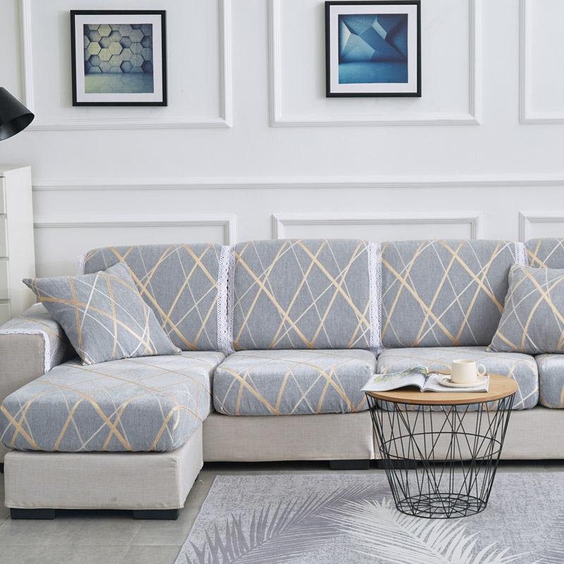定制沙发笠罩坐垫套套子布沙发套评价如何