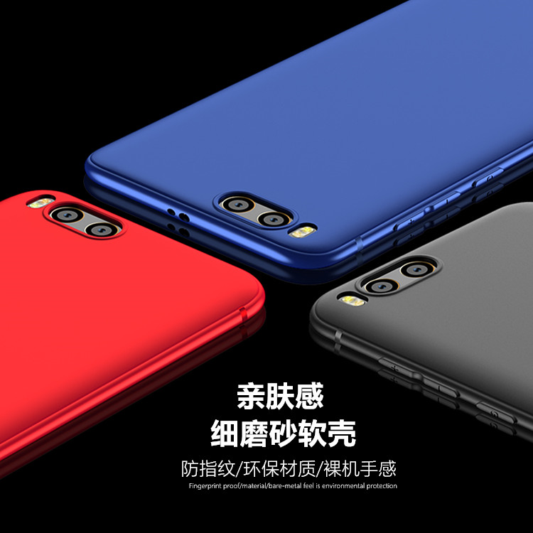 华为P20/pro畅玩7C蓝色手机壳荣耀7A8E畅享8plus磨砂黑色软壳批发