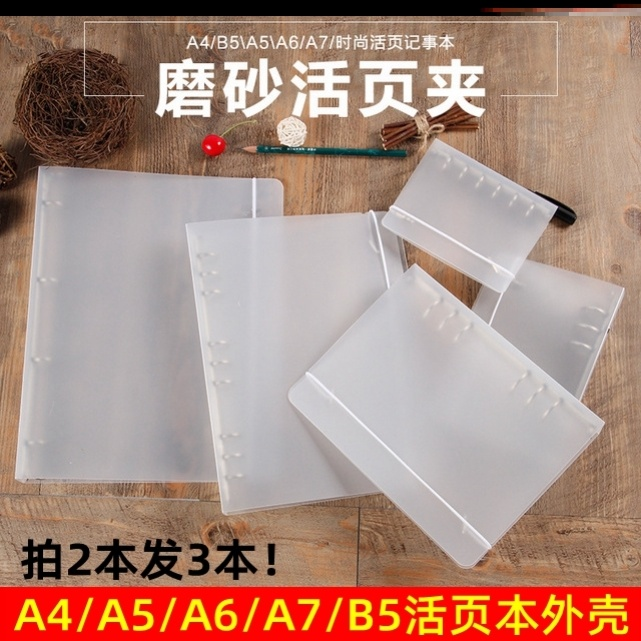 Portable case notebook good looking loose leaf case b59 hole notebook clip A76 hole metal clip a44 hole
