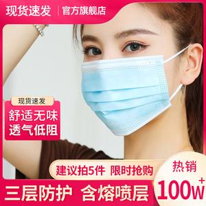 口罩一次性含熔喷布三层防护黑白色成人50只装薄款透气儿童口鼻罩