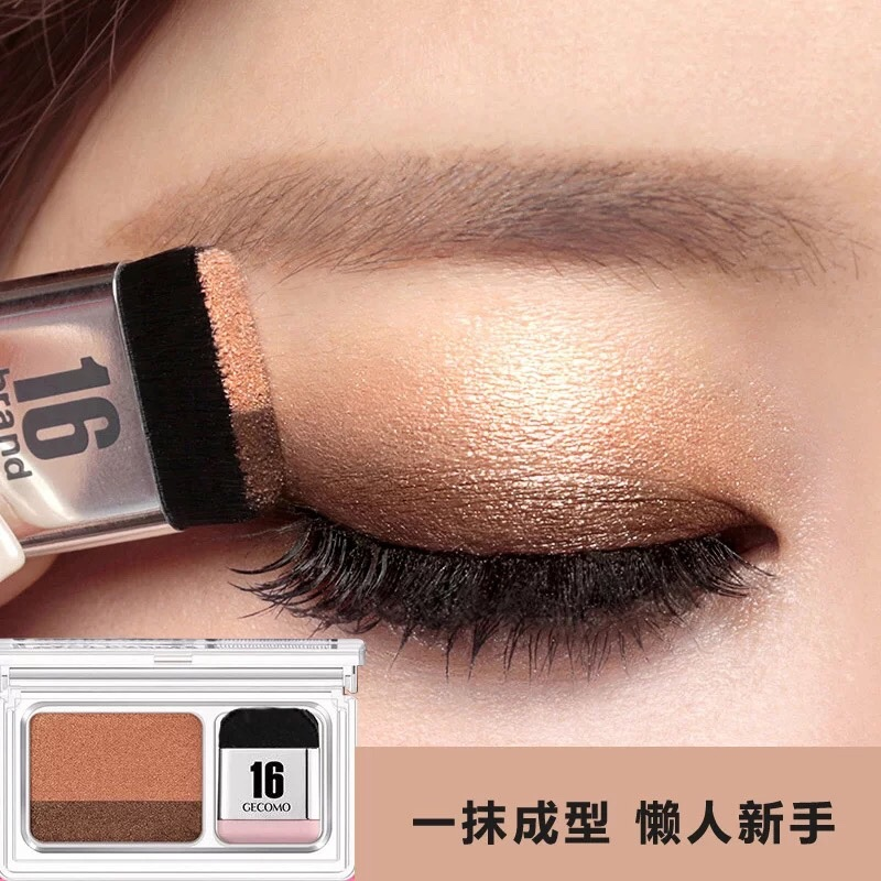 Double color matte gradient eye shadow, anti sweat, earth color plate, a forming lazy person, INS do not dizzy dye pearl light net red.