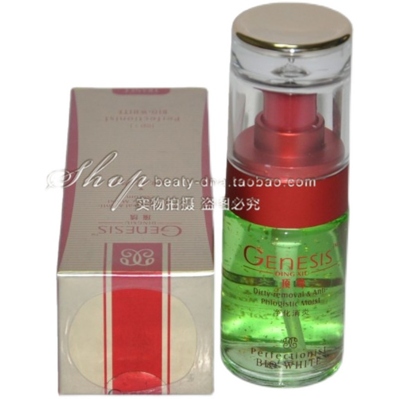 Top embroidered Balancing Essence 35ml refreshing oil control and pore surface serum