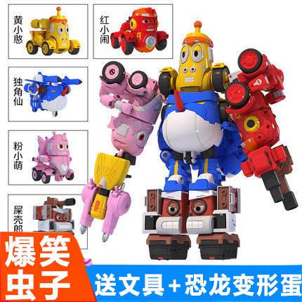 庄臣爆笑机甲战队公仔变形虫子玩具质量如何