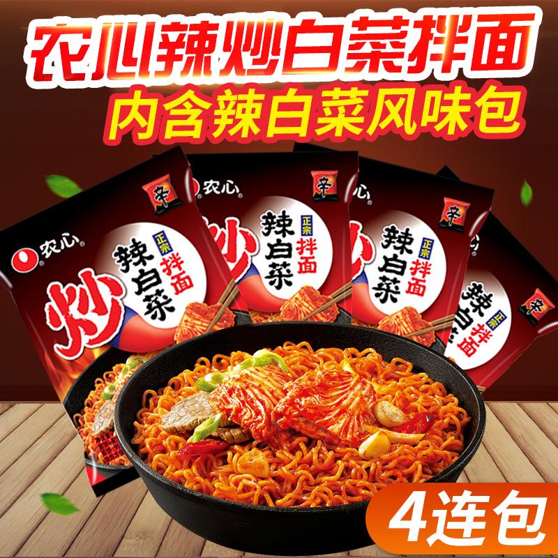 农心炒辣白菜干拌面正宗韩国泡菜