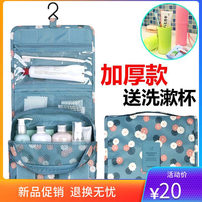 Сумки для мыльных принадлежностей Артикул 620041216286