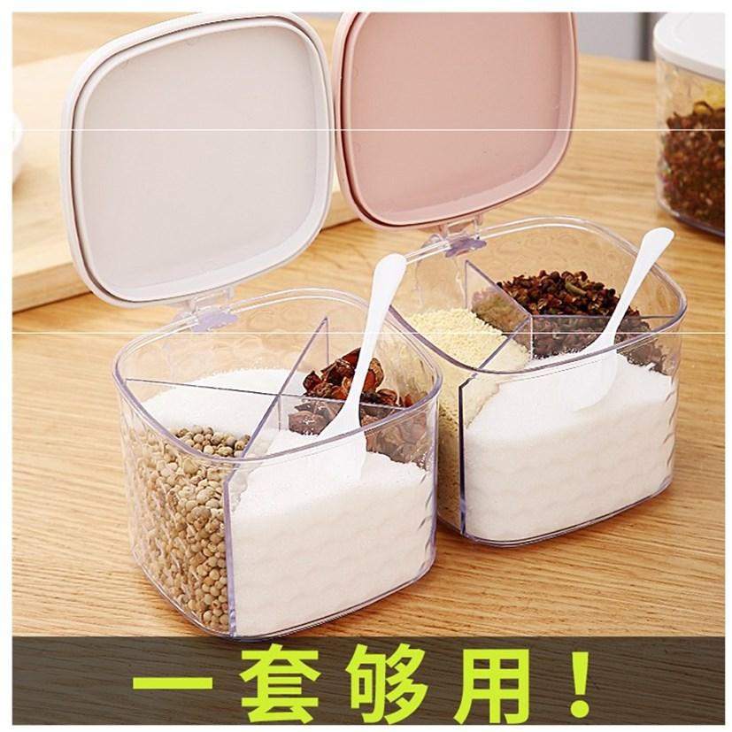调味盒组合家用一体味精塑料辣椒油撒料味盅调味瓶调味料调料瓶盒