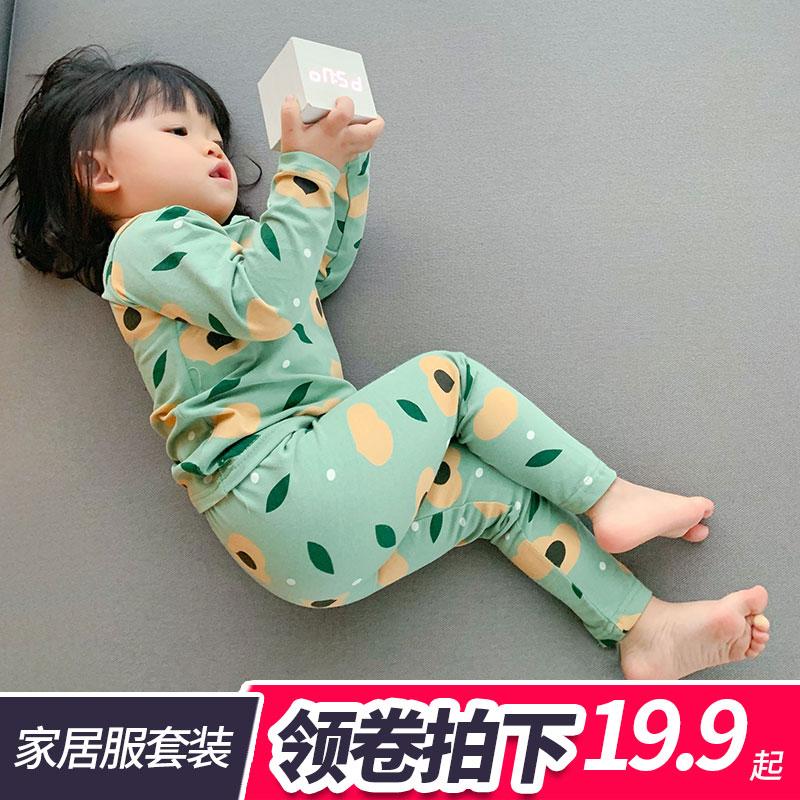 儿童空调服睡衣薄款家居服套装宝宝女童纯棉莱卡内衣中小童秋衣秋