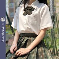 【神仙club】原创JK衬衣 月下鹤精致棉刺绣短袖jk衬衫【7天内发】