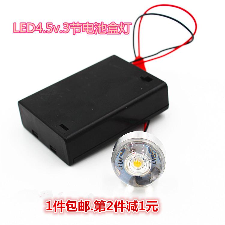新款LED小夜燈電池燈 燈籠燈泡 DIY電池燈創意模型燈籠小燈泡圓燈