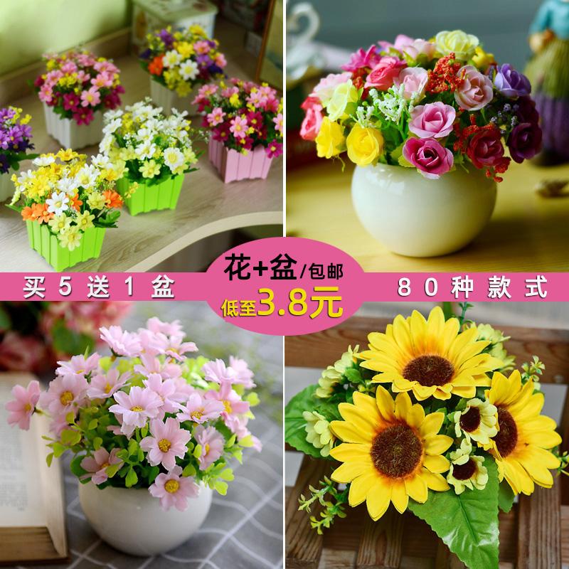 假花仿真花干花束塑料绿植物装饰品客厅家居餐桌面摆设小盆栽摆件