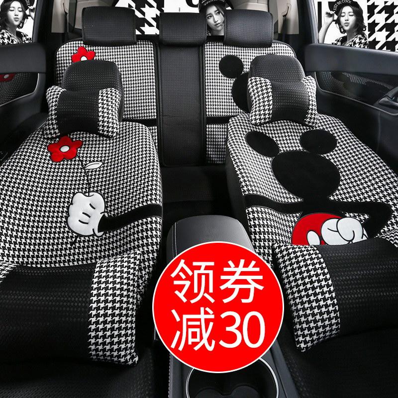 夏季汽车座套卡通四季车套网红坐垫(非品牌)