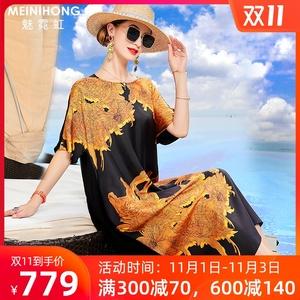 魅霓虹2020夏季新款高档大码中长款桑蚕丝缎面重磅真丝连衣裙大牌