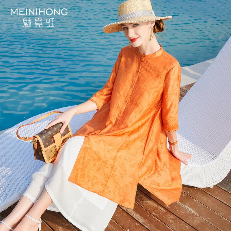 2020夏季新款时尚洋气减龄宽松中长款衬衫两件套苎麻阔腿裤套装女