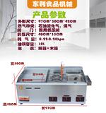 Газ сцепление пирог машина утюг сжигать оборудование масло жарить горшок канто повар машина газ бизнес гриль печь машина