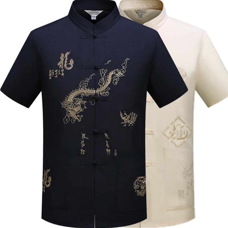 Национальная китайская одежда Артикул 548658562539