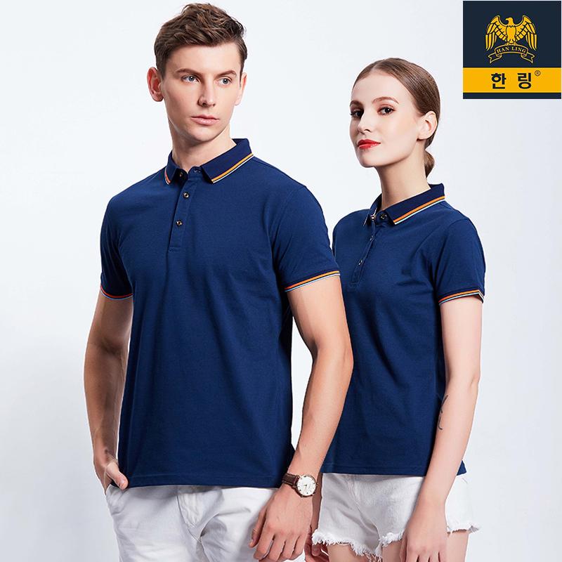 Korean collar workwear summer wear company mens and womens short sleeve customized polo shirt advertising shirt decoration tooling T-shirt logo