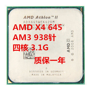 AMD Athlon II X4 645  AM3 938针四核 3.1G X640  X630  保一年