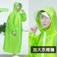 Raincoat long full body single student fashion transparent protection electric battery car bicycle adult poncho