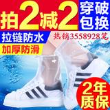 雨鞋套男女鞋套防水防滑加厚耐磨底防水防雨鞋套儿童雨天防水脚套