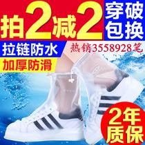 旅行用品非一次姓防雨鞋套加厚塑料下雨天防滑女士男士雨靴套长筒