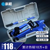 吨2车载液压摇杆卧式SUV汽车千斤顶手摇小轿车用小车换胎专用工具