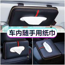 皮皮猴创意纸巾盒家车两用车载挂式抽纸盒可爱卡通汽车内装饰用品