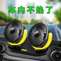 车载电风扇汽车用双头USB风扇轿车12v大货车24v伏强力制冷小电扇