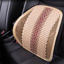 车载可爱淡定熊抱枕靠垫汽车腰靠孕妇护腰车用座椅腰枕办公室女