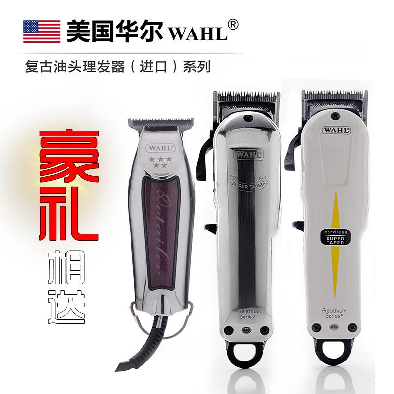 正品美国华尔电推剪 进口WAHL8148复古油头雕刻推 发廊8081理发器