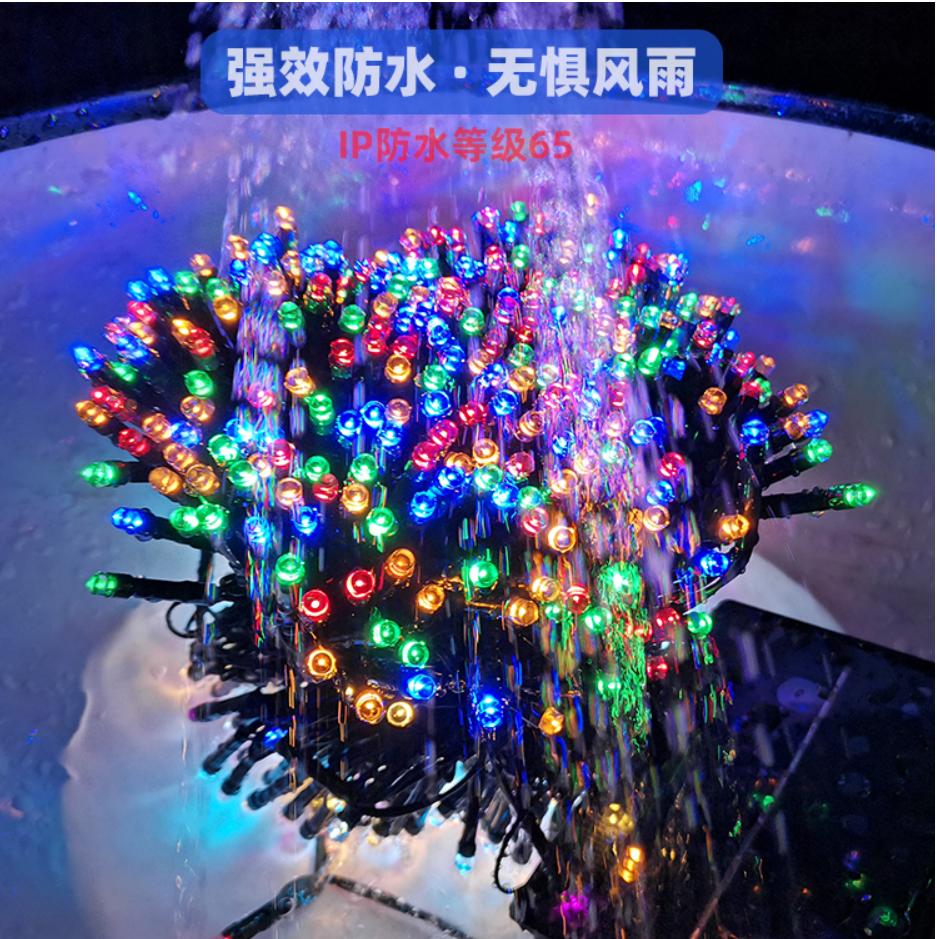 LED祭りイルミネーション太陽光アウトドアライトクリスマスイルミネーション防水リモコンガーデンイルミネーション
