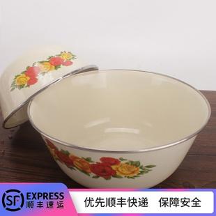 珐琅搪瓷碗汤盆饺子馅料盆猪油碗带盖家用厨房带盖搅拌碗盆价格
